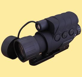 RG88 hunting infrared night vision